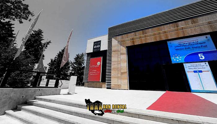سالن 5 نمایشگاه بین المللی تهران