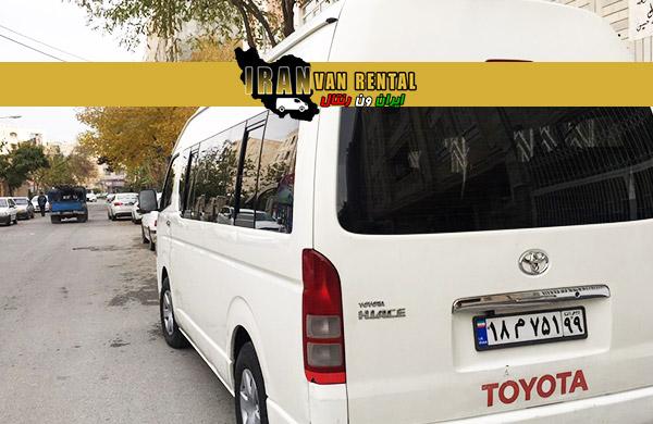 ون تویوتا هایس Toyota HIACE
