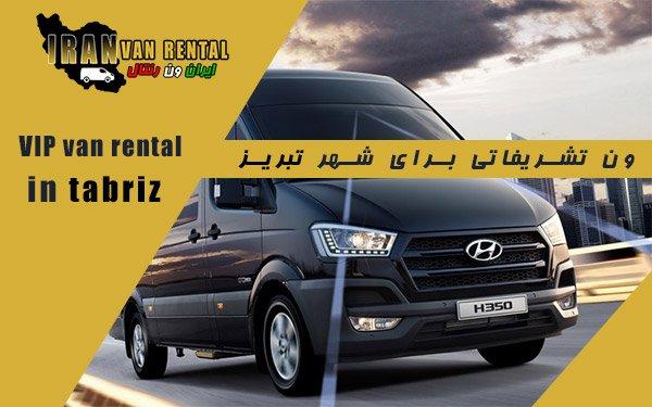 VIP van for Tabriz