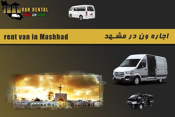 rent van in mashhad