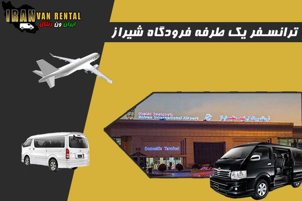 rent van in shiraz airport