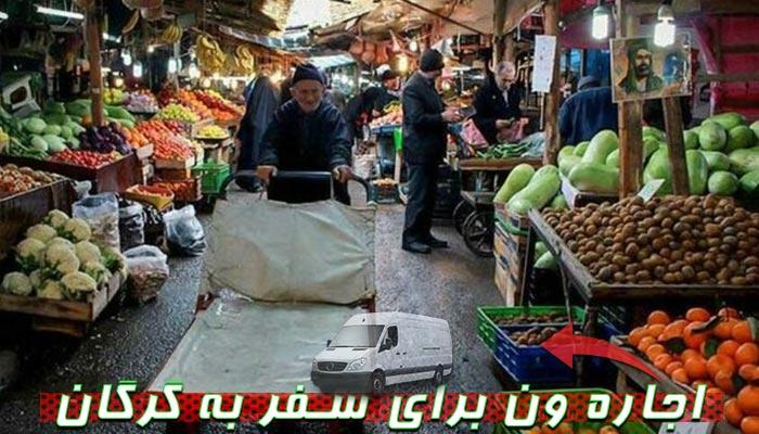 بازار ترکمن