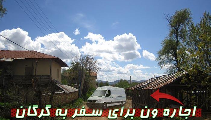 روستای زیبای پینه نو در بهشهر