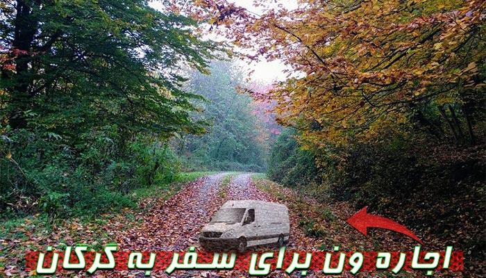 منطقه خیبوس