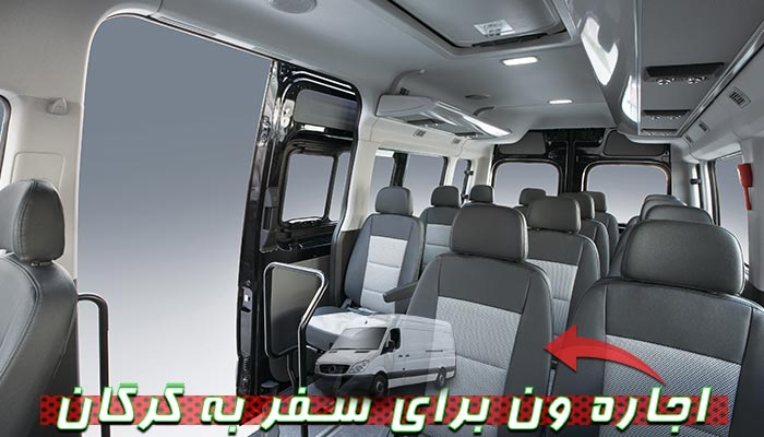 هیوندای h350 برای سفر به گرگان