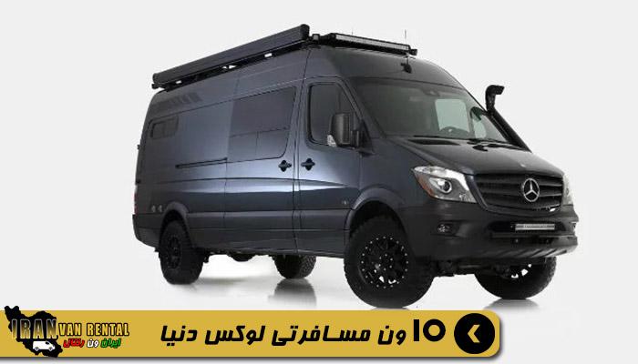 ون لوکس مسافرتی RB Sawtooth Touring Van