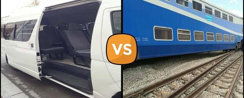 قطار رزرو کنم یا ون؟